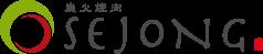 名古屋市丸の内の炭火焼肉SEJONG│セジョン
